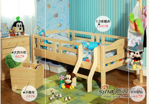 迪士尼松木系列实木百变矮床套房
