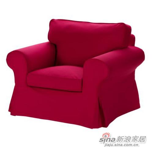 红色宜家单人沙发