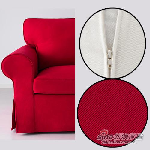 红色宜家单人沙发-1