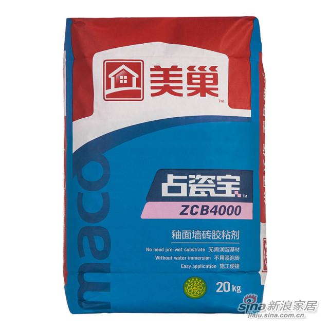美巢 占瓷宝 ZCB4000(釉面墙砖胶粘剂)