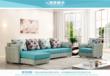 梵尔特系列蓝白地中海风格短绒毛面料布艺沙发组合