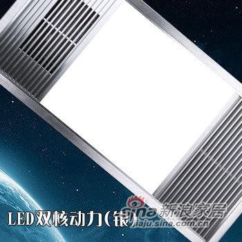 顶上 LED集成吊顶浴霸