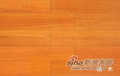 骏牌实木地板柚木