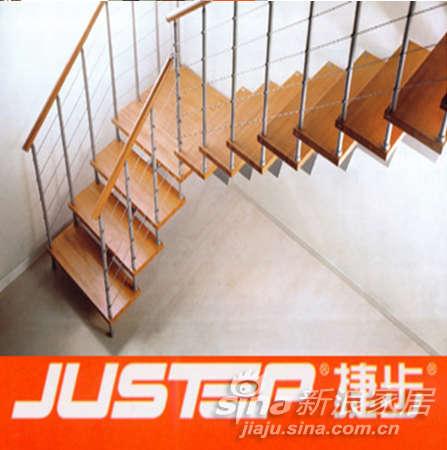 捷步楼梯-塞莱