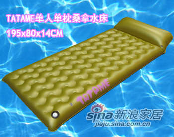 TATAME欧美系列TATAME单人单枕桑拿水床免费水床内衣写真情趣图片