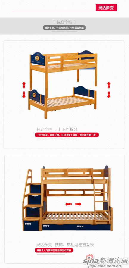 喜梦宝(X.M.B) 子母床 松木上下床-2