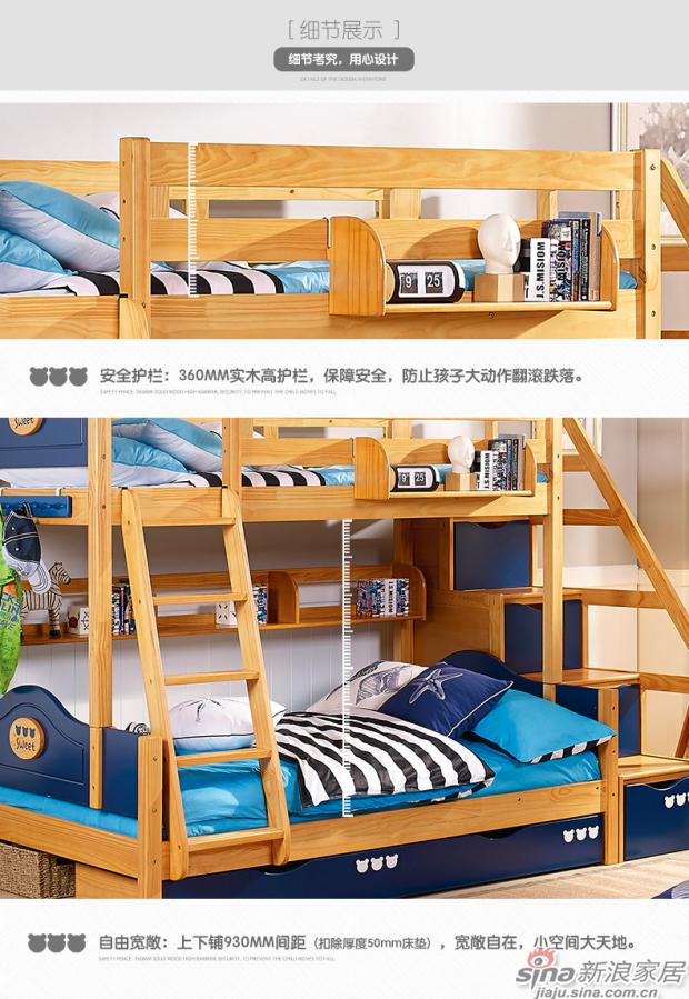 喜梦宝(X.M.B) 子母床 松木上下床-3