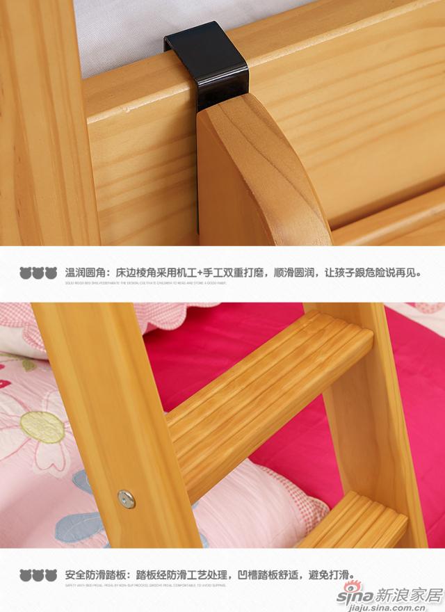 喜梦宝(X.M.B) 子母床 松木上下床-4
