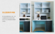 索菲亚衣柜-书房成套家具定制