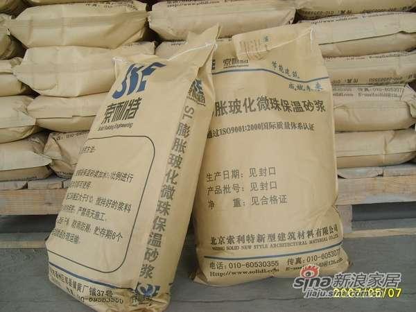 索利特SL膨胀玻化微珠保温砂浆产品价格_图片