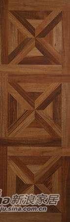 乐迈毕利系列B-5强化复合地板-榆木方块拼花