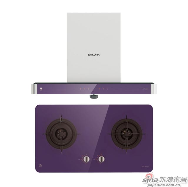 樱花天长地久紫水晶系列烟灶