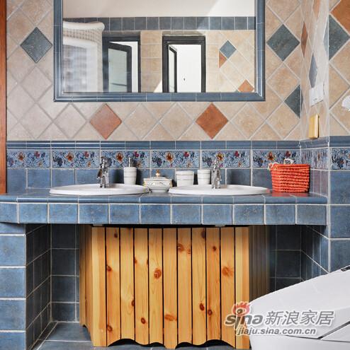 长谷瓷砖彩岩系列