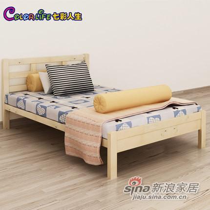 七彩人生 儿童实木床单人床