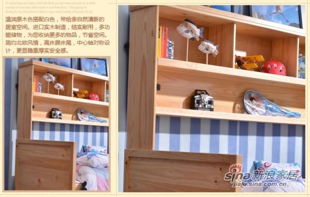 喜梦宝 实木家具韩式实木床1米单人床松木床儿童床储物床书架抽屉-2