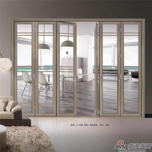 尊尚-雅尊大折叠门系列