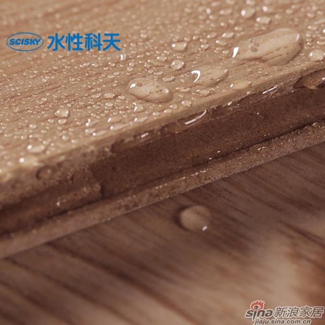 盖尔登橡木强化地板-6