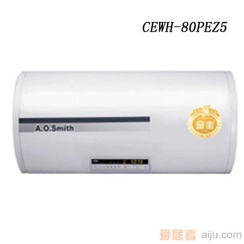 史密斯-速热储热2合1系列CEWH-80PEZ5(∮463*855MM)
