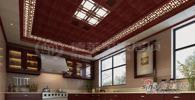 德莱宝中国红厨房吊顶