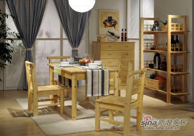 艾森木业名松屋松木系列全实木餐椅