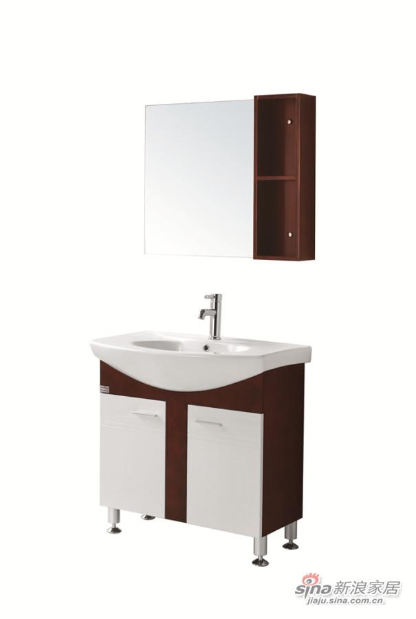 恒洁卫浴实木柜HGM5073