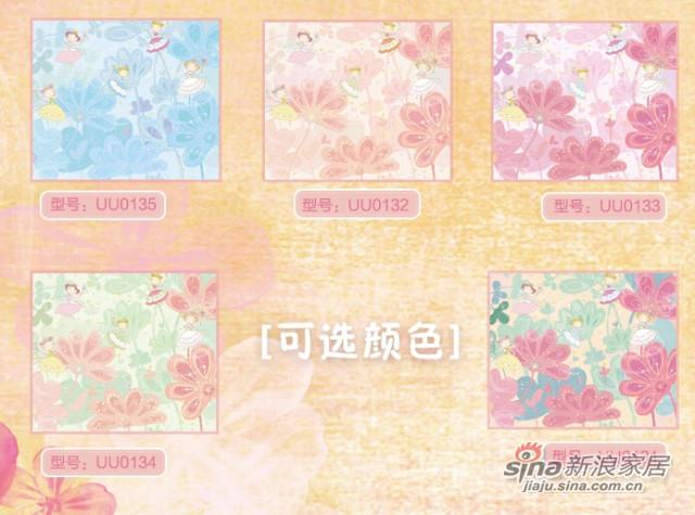 特普丽 儿童壁纸卡通小仙女梦幻公主房-1