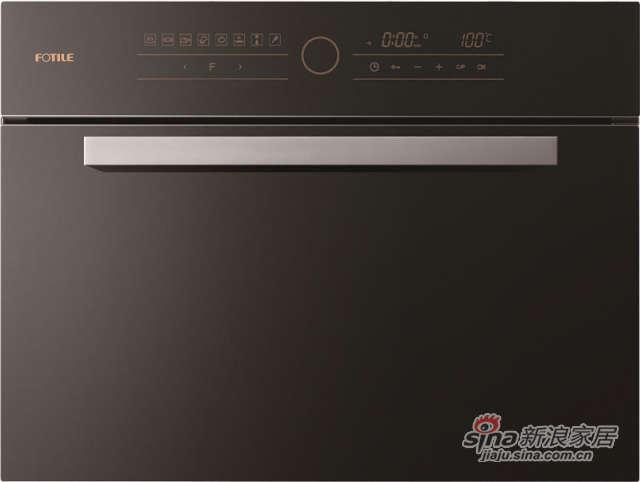 方太蒸箱SCD26-C2
