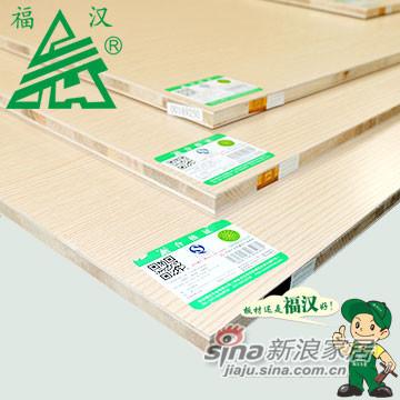 生态板-白枫