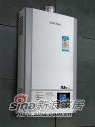 光芒燃气热水器凯诺IV10L
