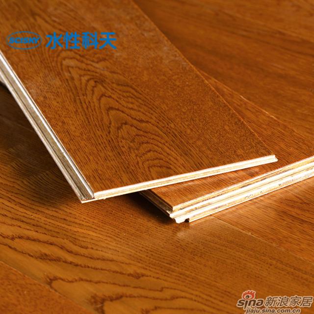博卡栎木实木复合地板-1