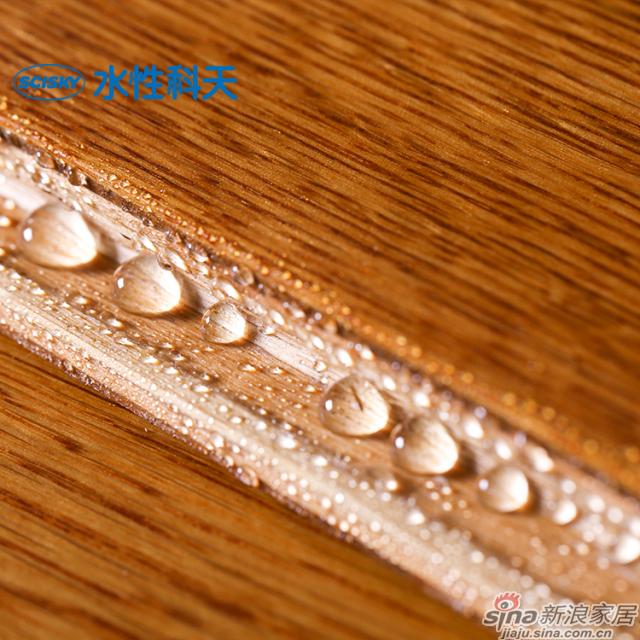 博卡栎木实木复合地板-2