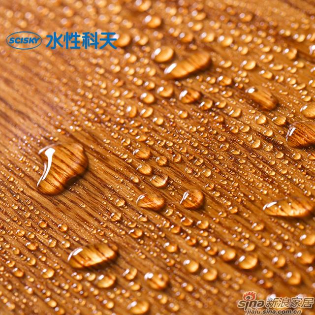 博卡栎木实木复合地板-4