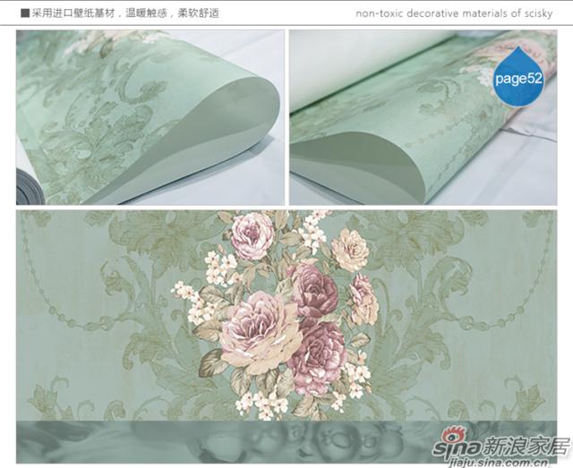 梦逐芳菲page52-67-13