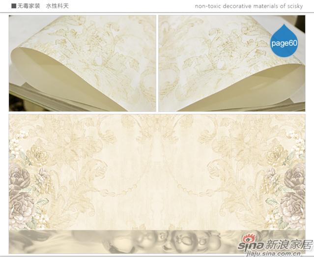 梦逐芳菲page52-67-21
