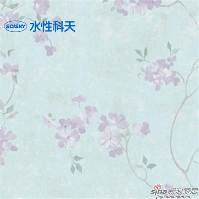 梦逐芳菲page52-67-5