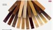 德国汉诺SS169QC三层实木复合地板