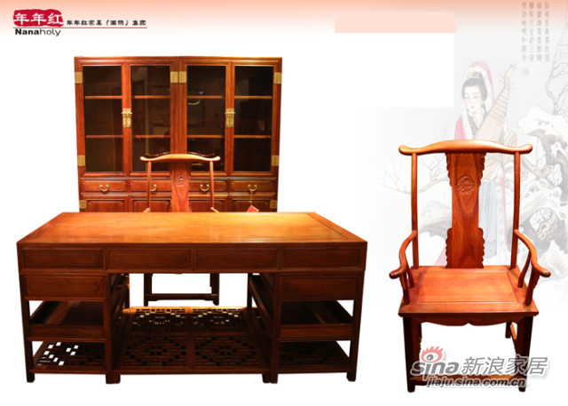 年年红ytg004桌椅