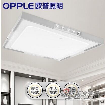 欧普照明 客厅灯正方形 led吸顶灯