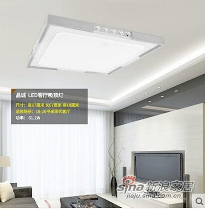 欧普照明 客厅灯正方形 led吸顶灯-3