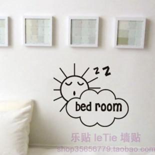 乐贴墙贴纸 卧室小阳 可爱卡通搞怪卫浴洗手间卧室休息间高清图片