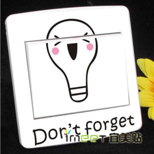 请随手关灯标语可打印 请随手关灯标语图片 请随手关门标语可打印
