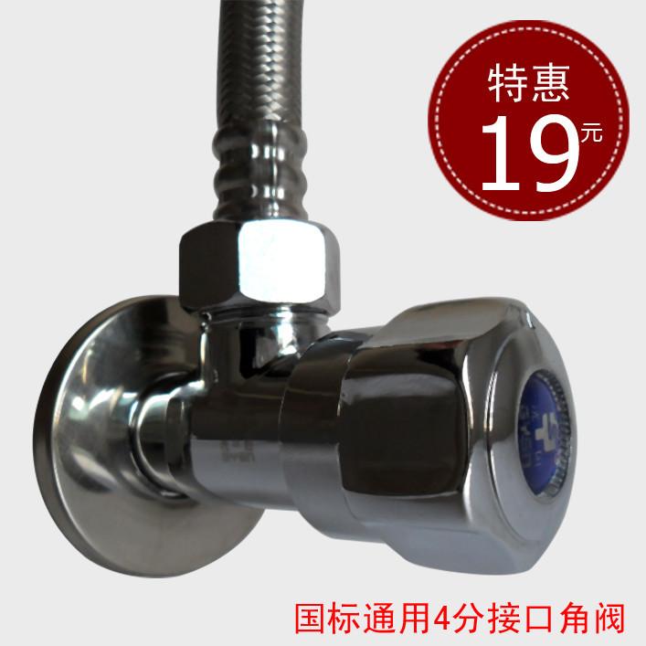 热水器,打开进水阀,同时放水就不漏水,不放水只打开进水阀就漏水