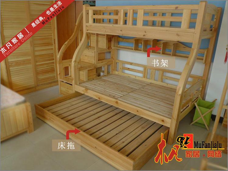 实木上下床/松木儿童双层床/子母床/高低床子母床/上