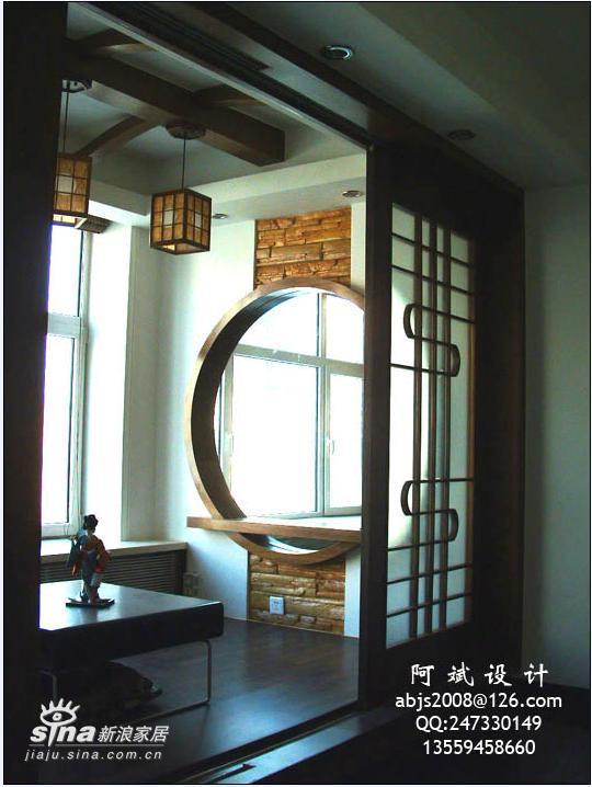 家装秀 禅意空间 简约中式空间 另个角度看中空天井的效果图片