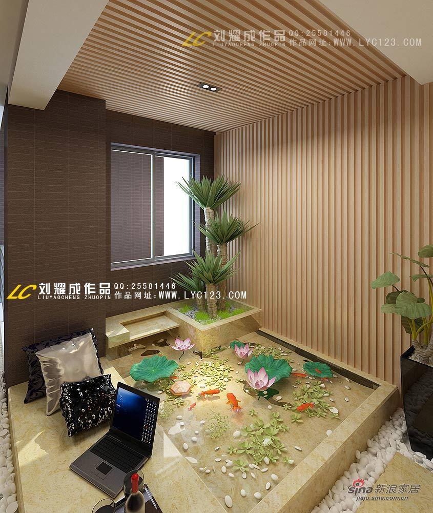 阳台小鱼池设计效果图_入户花园鱼池_入户花园鱼池画法
