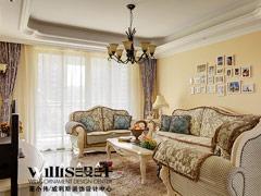 【高清】160平公寓房实景《花都艺墅》―欧式风格
