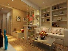 芳竹花园45�O-一室一厅一厨一卫-现代风格
