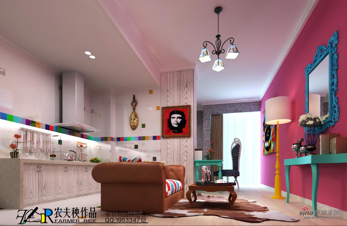 公寓 单身公寓 微公寓 波普风格 田园混
