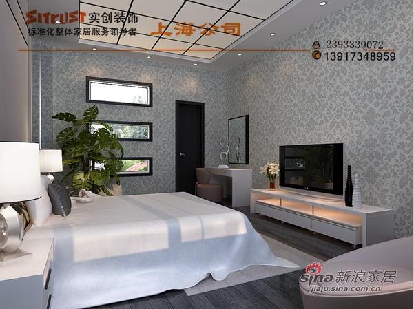 上海实创装饰【浦江颐城晶寓】
