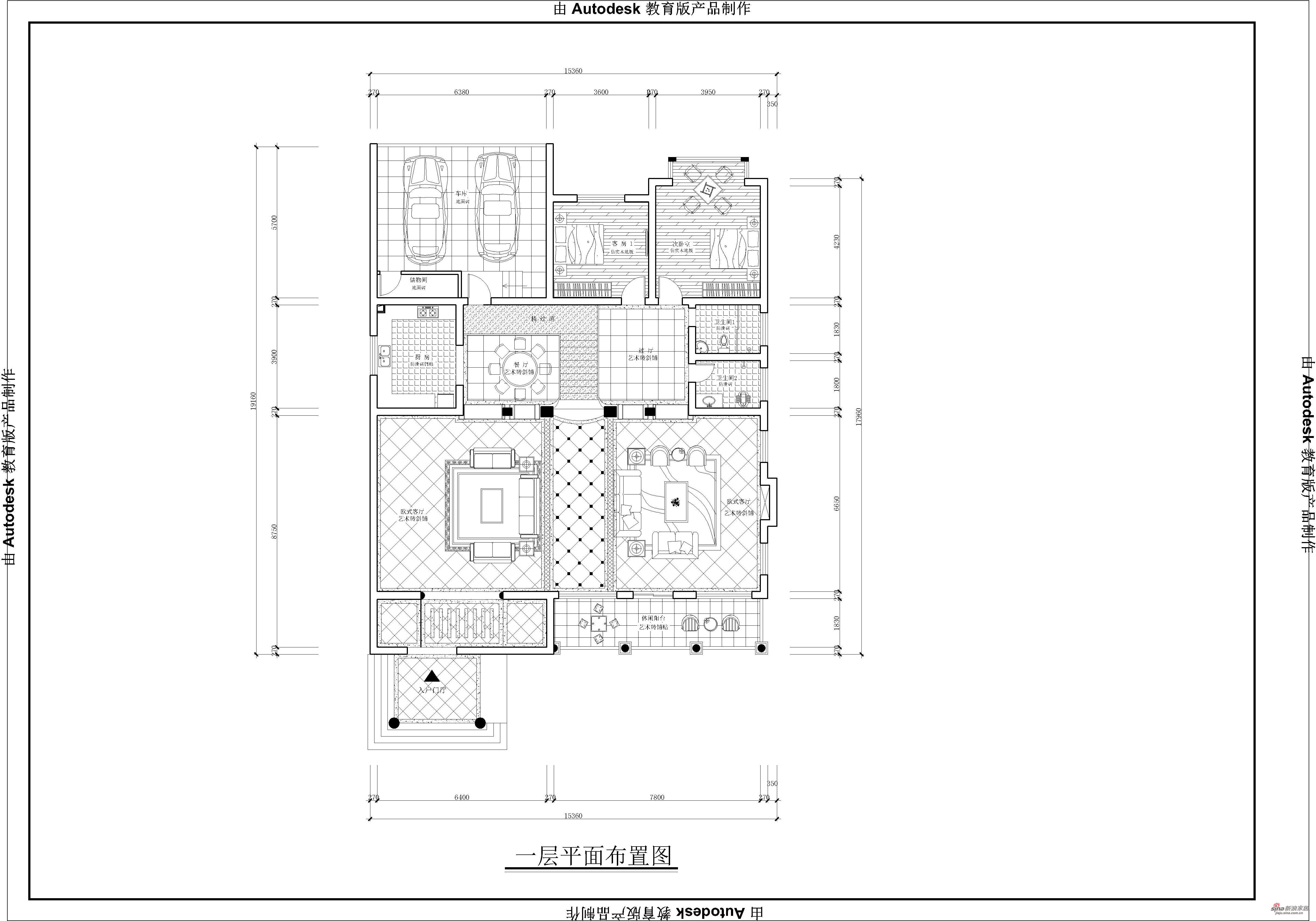 汀湘十里别墅420平|田园混搭风设计